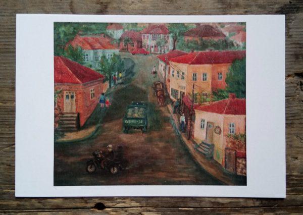картичка Старият център на Шипка