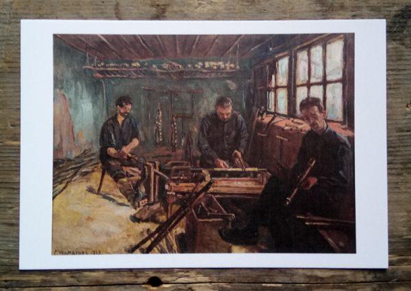 Свиркарска работилница Шипка
