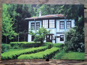 картичка Чирпанлиева къща Шипка